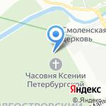 Часовня Святой Троицы на карте Санкт-Петербурга