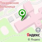 Местоположение компании Покровский банк стволовых клеток