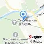 Попечительство святой блаженной Ксении Петербургской на карте Санкт-Петербурга