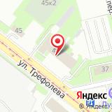 Отдел надзорной деятельности Кировского района