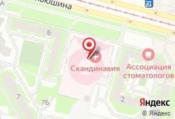 МРТ в Северной клинике в Санкт-Петербурге - улица Ильюшина, 4к1: запись на прием, стоимость услуг, отзывы