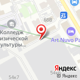 Гранд отель Василеостровский