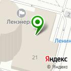 Местоположение компании СП.АРМ