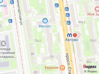 Аренда помещения свободного назначения 48 м2, метро Автово