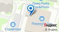 Компания Beergrad на карте