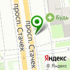 Местоположение компании Рыболов-любитель