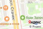 Схема проезда до компании Будь здоров! в Санкт-Петербурге