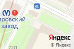 Схема проезда до компании Ярс в Санкт-Петербурге