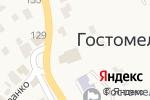 Схема проезда до компании Храм Покрова Пресвятой Богородицы в Гостомеле