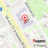 Гимназия №11, Василеостровский район