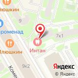 ООО НКС