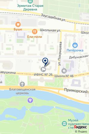 Налоговая инспекция Приморского района СПб