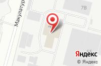 Схема проезда до компании Турбоэнергомаш в Санкт-Петербурге