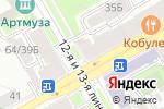 Схема проезда до компании Пирогоф в Санкт-Петербурге
