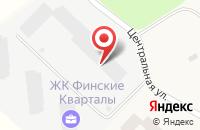 Схема проезда до компании Финские кварталы в Агалатово