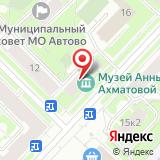 Анна Ахматова. Серебряный век