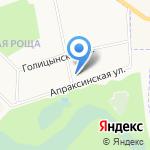 Домашний очаг на карте Санкт-Петербурга