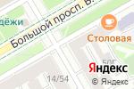 Схема проезда до компании Киоски по ремонту обуви в Санкт-Петербурге