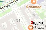 Схема проезда до компании Март в Санкт-Петербурге