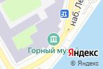 Схема проезда до компании Российское минералогическое общество в Санкт-Петербурге