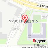 МРЭО ГИБДД №5 по Кировскому району