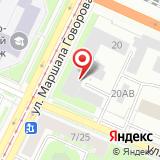 Выхлоп-СПб