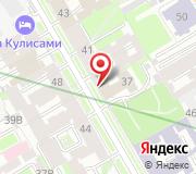 Отдел образования Администрации Василеостровского района