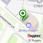 Местоположение компании Gyroteka.ru