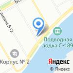 Рериховское наследие на карте Санкт-Петербурга