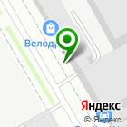 Местоположение компании ЛенТехнологии