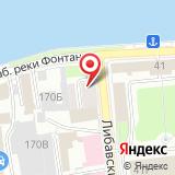 ООО Адмиралтейский автосервис