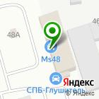 Местоположение компании ДостАвто