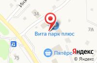 Схема проезда до компании Витапарк в Агалатово