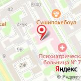 Городская психиатрическая больница №7 им. академика И.П. Павлова