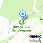 Заповедный на карте Санкт-Петербурга
