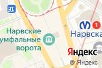 Схема проезда до компании Нарвские триумфальные ворота в Санкт-Петербурге