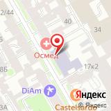Российская правовая академия Министерства юстиции РФ