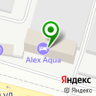 Местоположение компании ТРАНСКАСТ