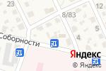 Схема проезда до компании Банкомат, КБ ПриватБанк, ПАО в Боярке
