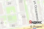 Схема проезда до компании Клубный дом Авиатор в Санкт-Петербурге