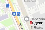 Схема проезда до компании Нарзан в Санкт-Петербурге