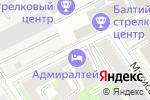 Схема проезда до компании Amaranta в Санкт-Петербурге