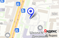 Схема проезда до компании ГРАНД-КАФЕ МАЭСТРО в Петергофе