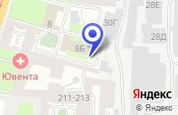 Схема проезда до компании ДЛЯ ДЕТЕЙ С НАРУШЕНИЕМ ОПОРНО-ДВИГАТЕЛЬНОГО АППАРАТА ДИНАМИКА в Петергофе