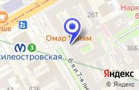 Схема проезда до компании ЦЕНТР БЕЛОРУССКОЙ КОСМЕТИКИ ВИКТОРИЯ в Приморске