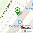 Местоположение компании Галаника АВТО