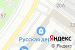 Схема проезда до компании Банкомат, Московский индустриальный банк, ПАО в Санкт-Петербурге