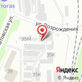 Мастерская по ремонту выхлопных систем на ул. Возрождения, 33
