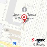 ООО Фрегат