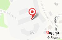 Схема проезда до компании Черничная Поляна в Порошкино